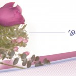 מדריך לבחירת סידור פרחים לאישה ביום האהבה