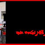מדריך לבחירה והרכבה מטבח מודולרי