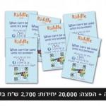 מדריך לבחירת חברה המתעסקת בהפקה והפצת פליירים בתל אביב