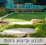 מדריך לבחירת דשא סינטטי בקריות