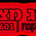 מדריך בחירת מצבר לרכב בתל אביב