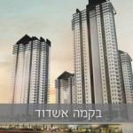 מדריך לבחירת חברת בנייה באשדוד והסביבה