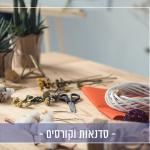 מדריך לבחירת חנות למשלוח פרחים בתל אביב
